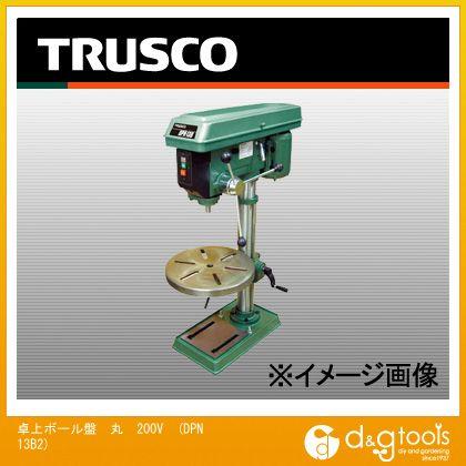 トラスコ(TRUSCO) 卓上 ボール盤 丸 200V 800 x 485 x 1135 mm 1台