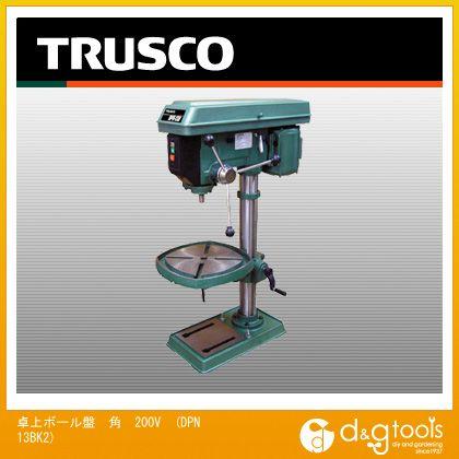トラスコ(TRUSCO) 卓上 ボール盤 角200V DPN13BK-2