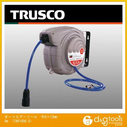 トラスコ(TRUSCO) オートエアーリールΦ8X12mm9m TAR1008.0 1台