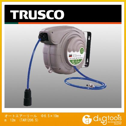 TRUSCO オートエアーリールΦ6.5X10mm12m  TAR-120-6.5