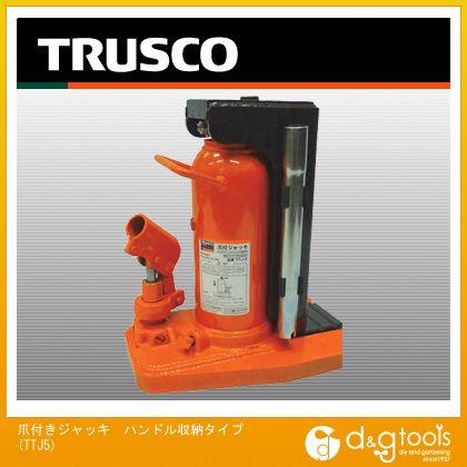 TRUSCO 爪付きジャッキハンドル収納タイプ5t  TTJ-5