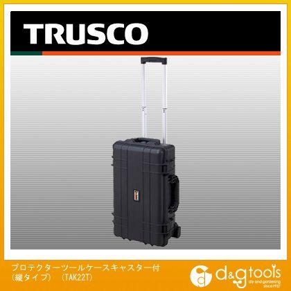 TRUSCO プロテクターツールケースキャスター付(縦タイプ)  TAK22-T