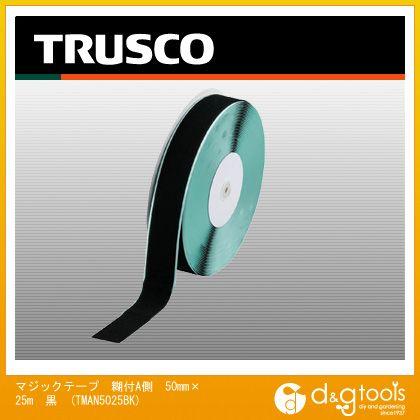 TRUSCO マジックテープ糊付A側幅50mmX長さ25m黒  TMAN-5025-BK