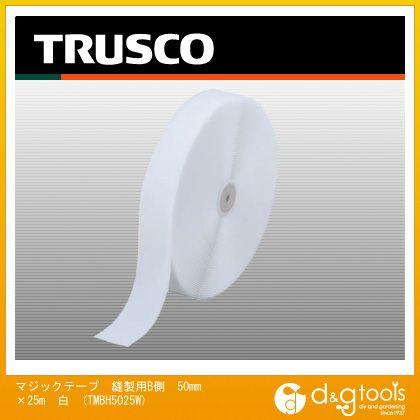 トラスコ マジックテープ 縫製用B側 50mm×25m 白  TMBH5025W
