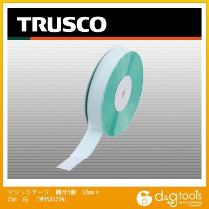 トラスコ(TRUSCO) マジックテープ糊付B側幅50mmX長さ25m白 324 x 323 x 68 mm TMBN5025W