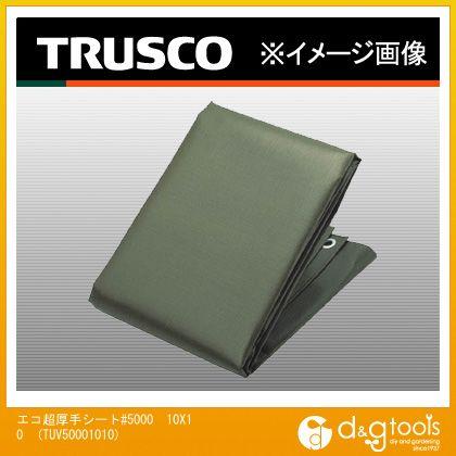 トラスコ エコ超厚手シート#5000 10X10  TUV50001010