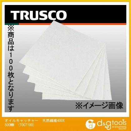 トラスコ オイルキャッチャー 天然繊維400X500MM  TOCT100 100 枚