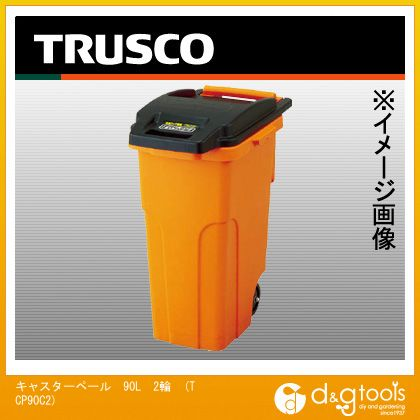 TRUSCO キャスターペール90L2輪 TCP-90C2