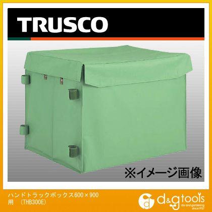 トラスコ ハンドトラックボックス600×900用  THB300E