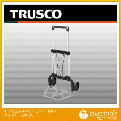 TRUSCO 折りたたみキャリーカート100kgタイプ TAC-100