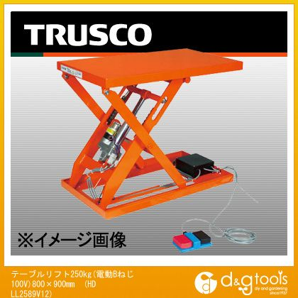 トラスコ(TRUSCO) テーブルリフト250kg(電動Bねじ100V)800×900mm HDLL2589V12