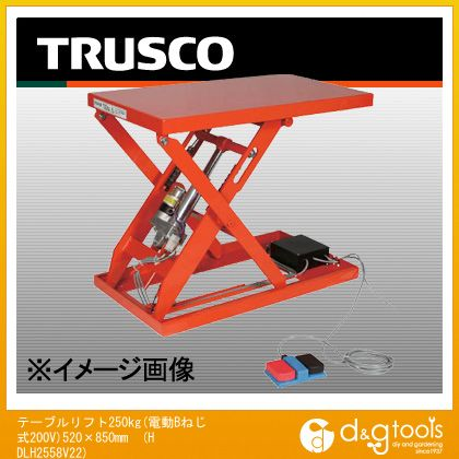 トラスコ テーブルリフト250kg(電動Bねじ式200V)520×850mm  HDLH2558V22