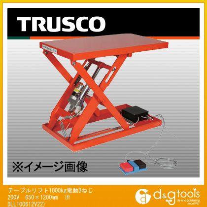 トラスコ テーブルリフト1000kg電動Bねじ200V 650×1200mm  HDLL100612V22