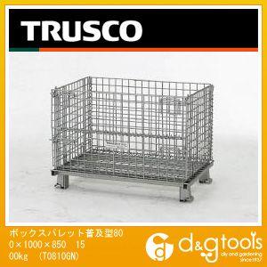 トラスコ ボックスパレット普及型800×1000×850 1500kg  T0810GN