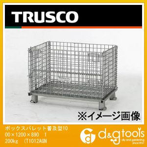 トラスコ ボックスパレット普及型1000×1200×8901200kg  T1012AGN