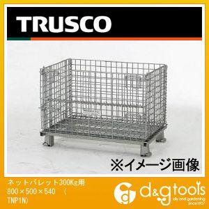 トラスコ ネットパレット300Kg用800×500×540  TNP1N