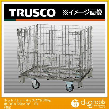 トラスコ ネットパレットキャスタ付700kg用1200×1000×995  TNP4NS