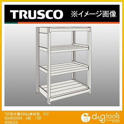 トラスコ TUF型中量450kg単体型 H1200X955X926 4段  TUF45043Z4