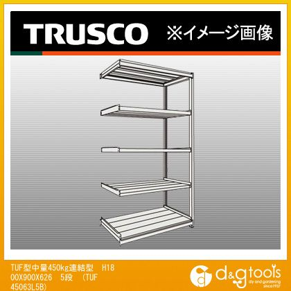 トラスコ TUF型中量450kg連結型 H1800X900X626 5段  TUF45063L5B