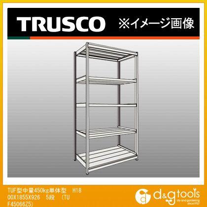 トラスコ TUF型中量450kg単体型 H1800X1855X926 5段  TUF45066Z5