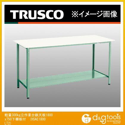 トラスコ(TRUSCO) HSAE型立作業台1800X750XH900下棚2枚付 HSAE-1800LT2
