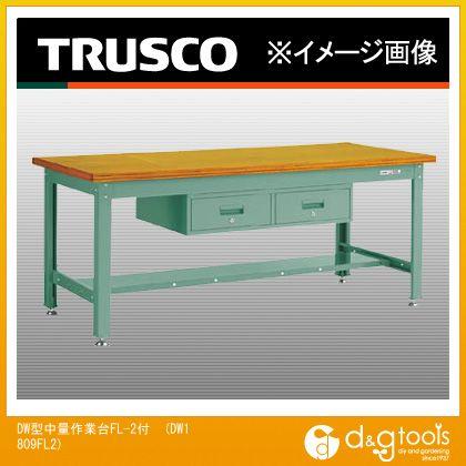 トラスコ(TRUSCO) DW型作業台1800X900XH7402列引出付 DW-1809FL2