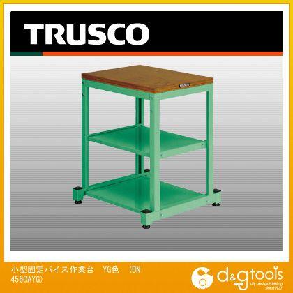トラスコ(TRUSCO) BN型小型作業台450X600XH740YG色 715 x 603 x 185 mm BN4560AYG