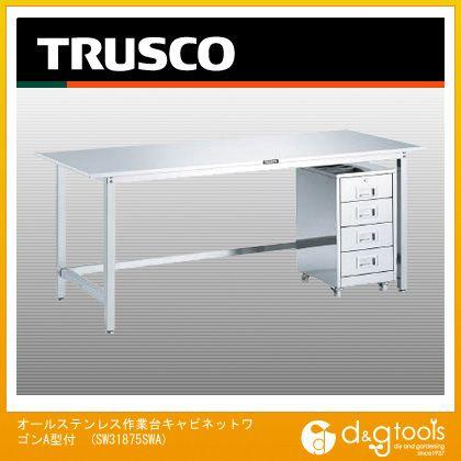 トラスコ(TRUSCO) オールステンレス作業台キャビネットワゴンA型付 SW31875SWA