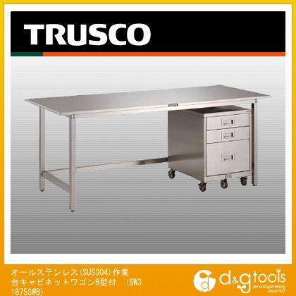 トラスコ(TRUSCO) オールステンレス(SUS304)作業台キャビネットワゴンB型付 SW31875SWB