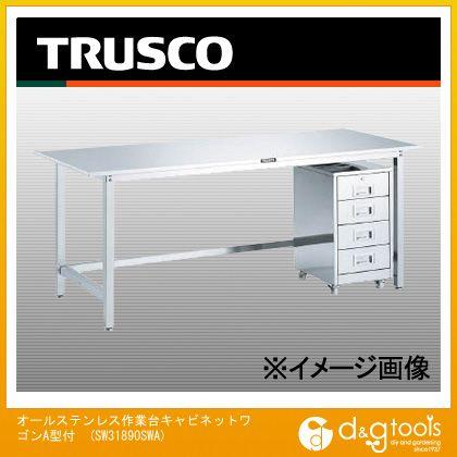 トラスコ(TRUSCO) オールステンレス作業台キャビネットワゴンA型付 SW31890SWA