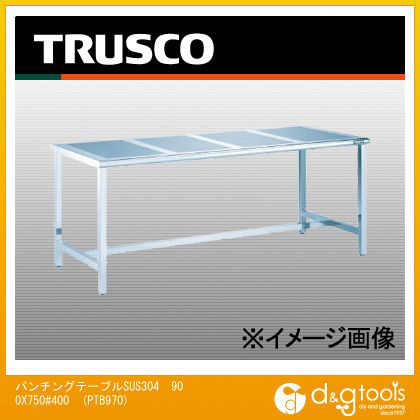 トラスコ パンチングテーブルSUS304 900X750#400  PTB970