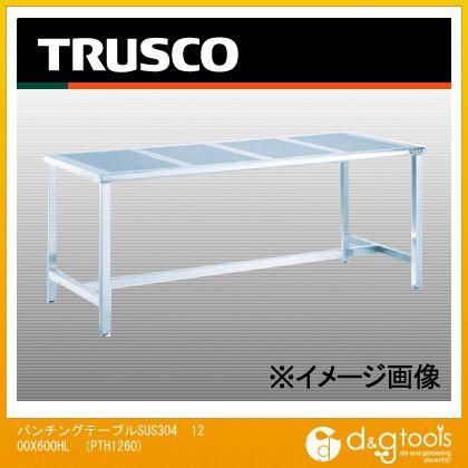 トラスコ パンチングテーブルSUS304 1200X600HL  PTH1260