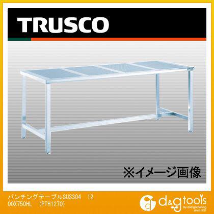 トラスコ パンチングテーブルSUS304 1200X750HL  PTH1270