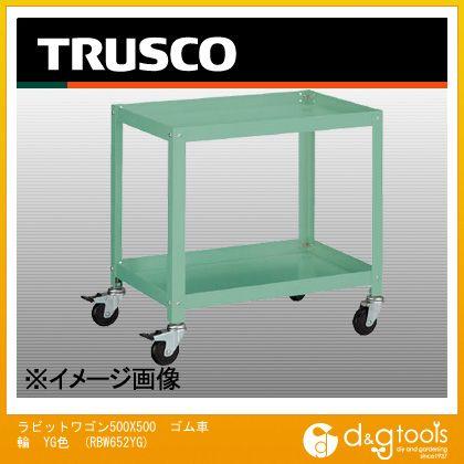 トラスコ ラビットワゴン500X500ゴム車輪YG色  RBW652YG