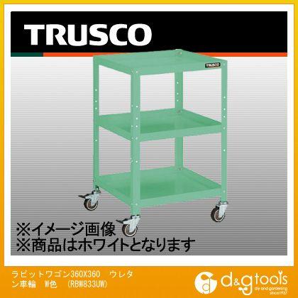 トラスコ ラビットワゴン360X360 ウレタン車輪 W色  RBW833UW