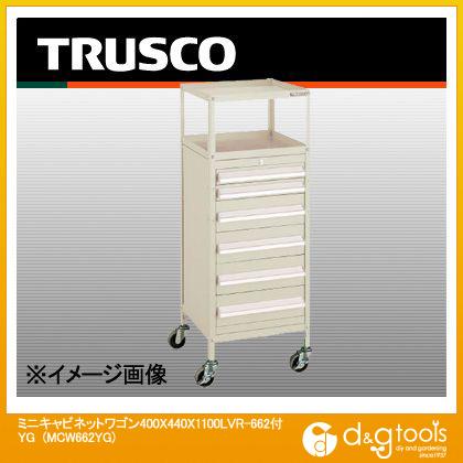 トラスコ(TRUSCO) ミニキャビネットワゴン400X440X1100LVR-662付YG MCW662YG