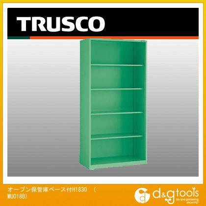 ※法人専用品※トラスコ(TRUSCO) オープン保管庫ベース付H1830 MUO18B