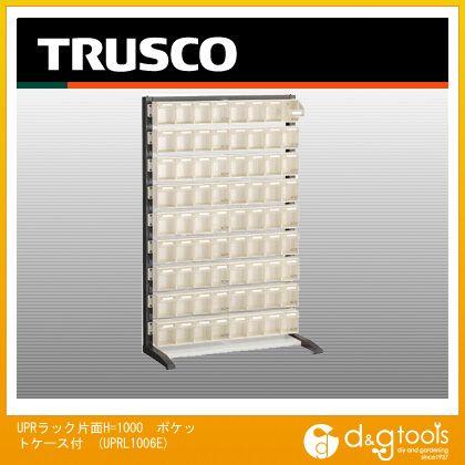 トラスコ(TRUSCO) UPRラック片面H=1000ポケットケース付 UPRL1006E