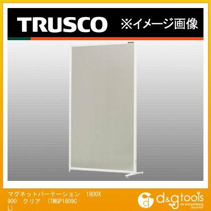 トラスコ(TRUSCO) マグネットパーテーション900XH1800クリア 1988 x 920 x 53 mm TMGP-1809CL