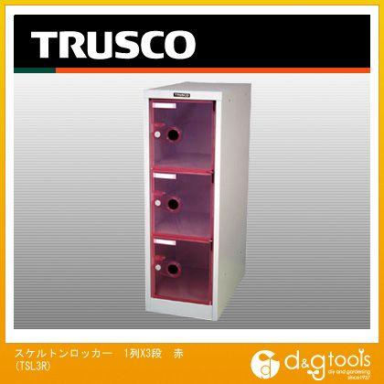 TRUSCO スケルトンロッカー1列X3段レッド TSL3-R, Select Shop サンファン 3e41ca7a
