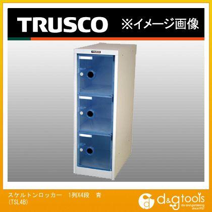 TRUSCO スケルトンロッカー1列X4段ブルー TSL4-B