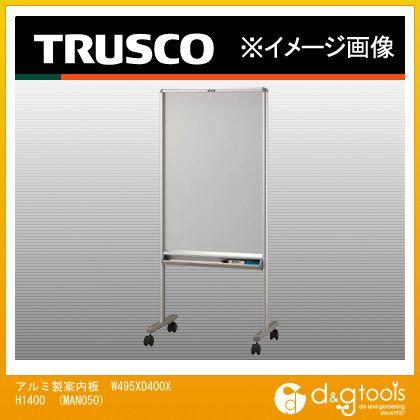 トラスコ アルミ製案内板 W495XD400XH1400  MAN050
