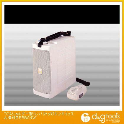 TOA ショルダー型コンパクトメガホン ホイッスル音付き (×1) (ER604W)