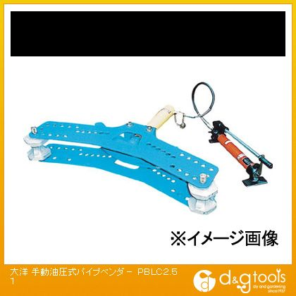 大洋工程手动油压式管子销售店PBLC2.51