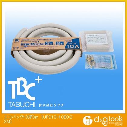 TBCタブチエコパック3m(UPC13-10ECO3M)