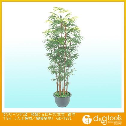 タカショー グリーンデコ 和風シュロチク7本立 鉢付(人工植物/観葉植物) 1.8m (GD-128L)
