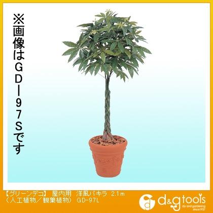 タカショー グリーンデコ 屋内用 洋風パキラ(人工植物/観葉植物) 2.1m GD-97L
