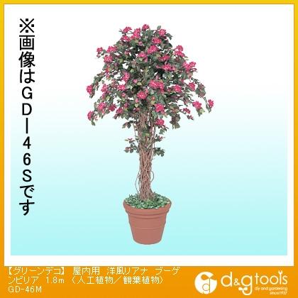 タカショー グリーンデコ 屋内用 洋風リアナ ブーゲンビリア(人工植物/観葉植物) 1.8m GD-46M