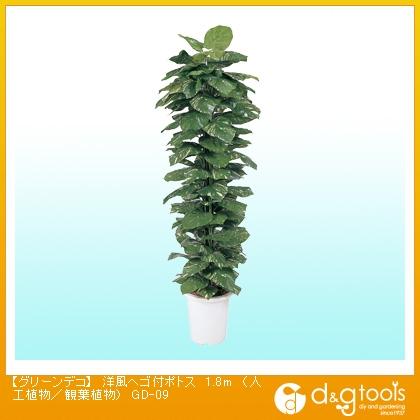 タカショー グリーンデコ 洋風ヘゴ付ポトス(人工植物/観葉植物) 1.8m (GD-09)