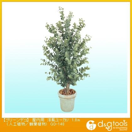 人気商品の タカショー グリーンデコ 屋内用 洋風ユーカリ(人工植物/観葉植物) 1.8m (GD-148), 花器茶道具いとうや商店 d8a70271
